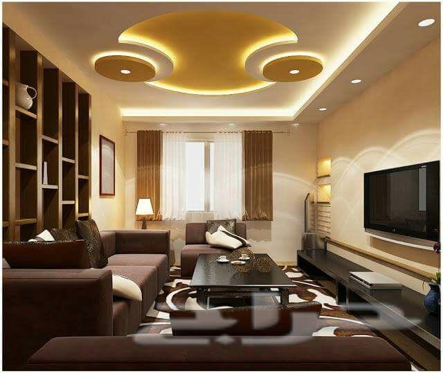 11 Living Room Ceiling Design Ideas - Our Motivations ...